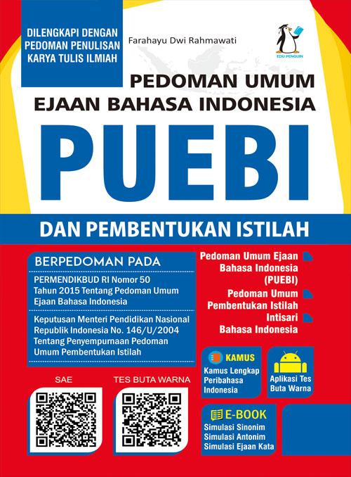 PUEBI